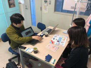 鳥取大学発のベンチャー企業の株式会社マリンナノファイバーさんと打ち合わせしてきました!
