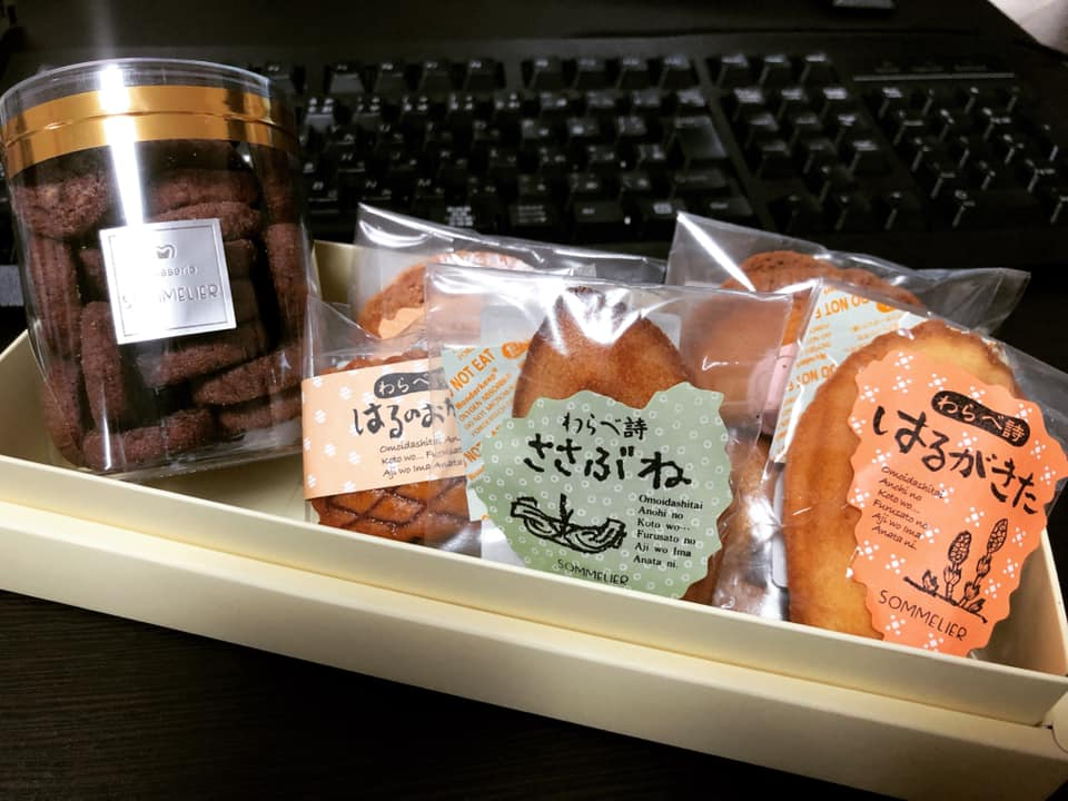 webもり本日のおやつtime🥳🍰SOMMELIER(ソムリエ)さんの焼き菓子をいただきました!
