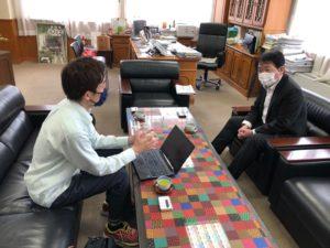 若桜町長さんとお話しをさせていただきました!