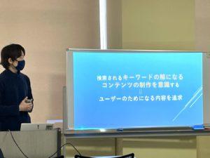 【倉吉会場】「成功事例から学ぶ!集客のためのホームページ・SNS活用セミナー」を開催しました!