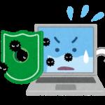 鳥取県サイバーセキュリティ対策ネットワークブログのご紹介