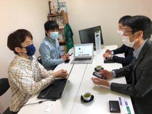 鳥取銀行さんと業務提携の打ち合わせ!