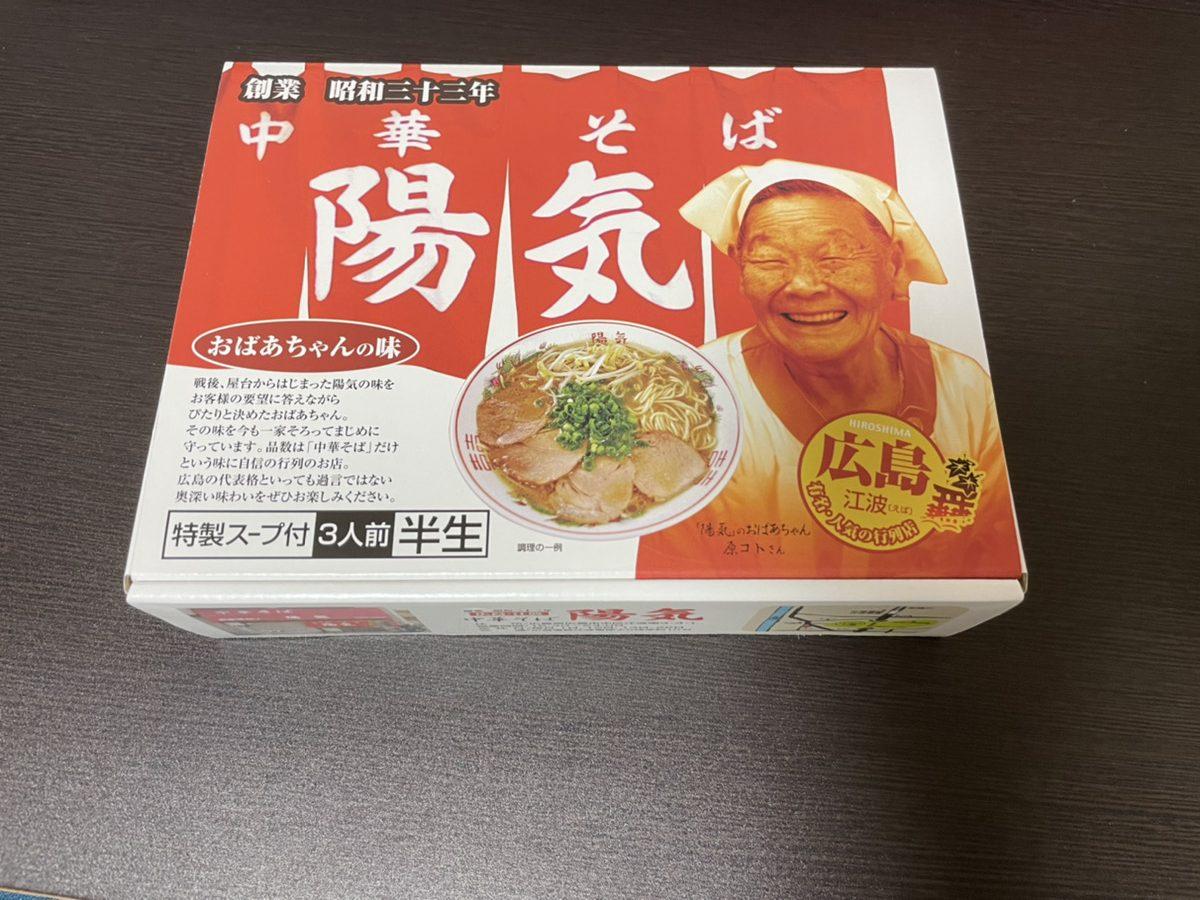 中華そば陽気